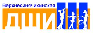 Верхнесинячихинская детская школа искусств
